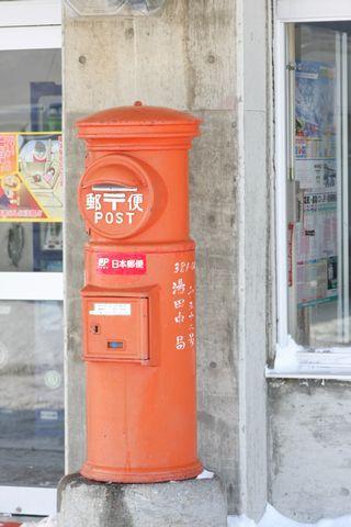 元祖? in 奥志賀   12月30日