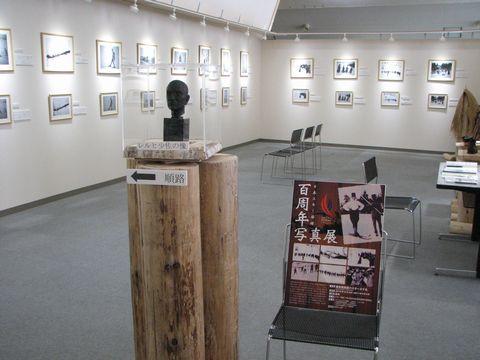 日本スキーの歴史を映す写真の数々