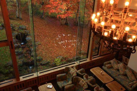 161023-5-lounge